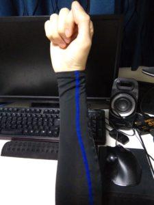 自然な状態の腕の角度